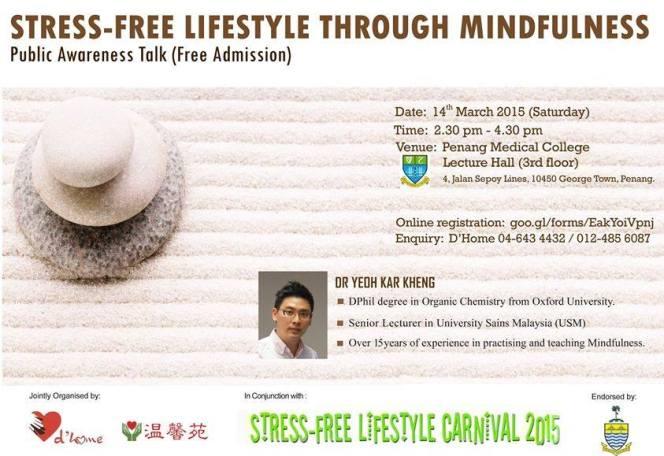 Mindfulness (english)